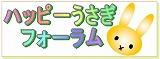 s-bannhappyusa.jpg